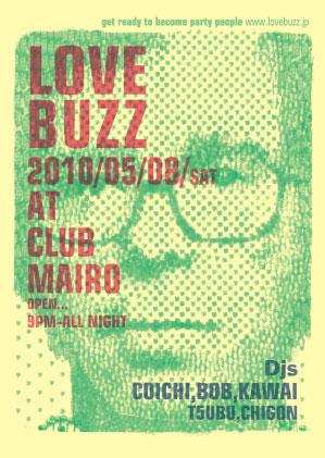 lovebuzz10.05_72.jpg