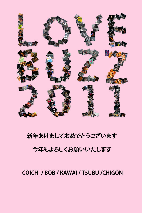 2010nengajou.jpg