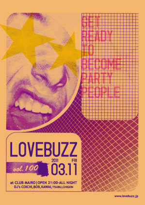 lovebuzz11.03_72.jpg