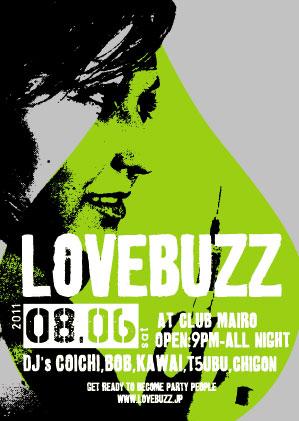 lovebuzz11.08_72.jpg
