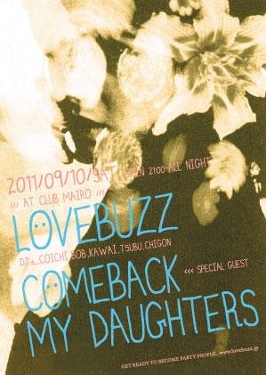 lovebuzz11.09_72.jpg