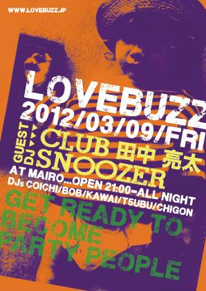 lovebuzz12.03_72.jpg