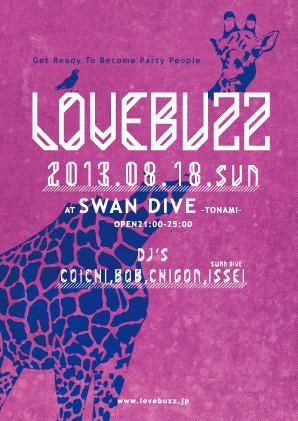 lovebuzz13.08_72.jpg