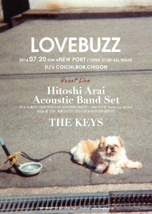 lovebuzz14.07_72.jpg