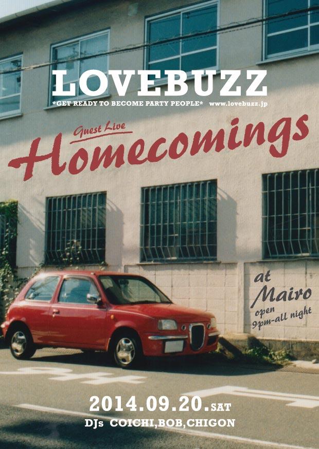 lovebuzz14.09_72.jpg