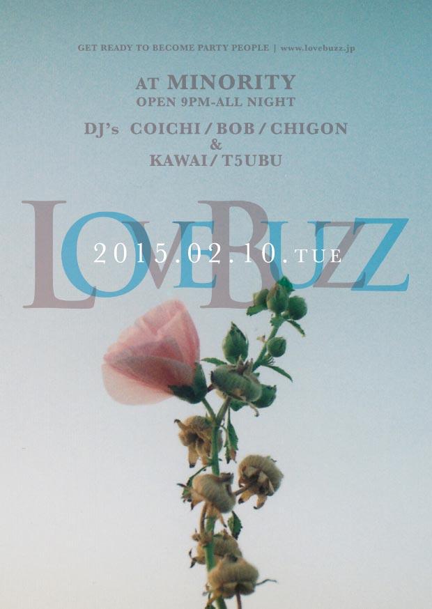 lovebuzz15.02_72.jpg