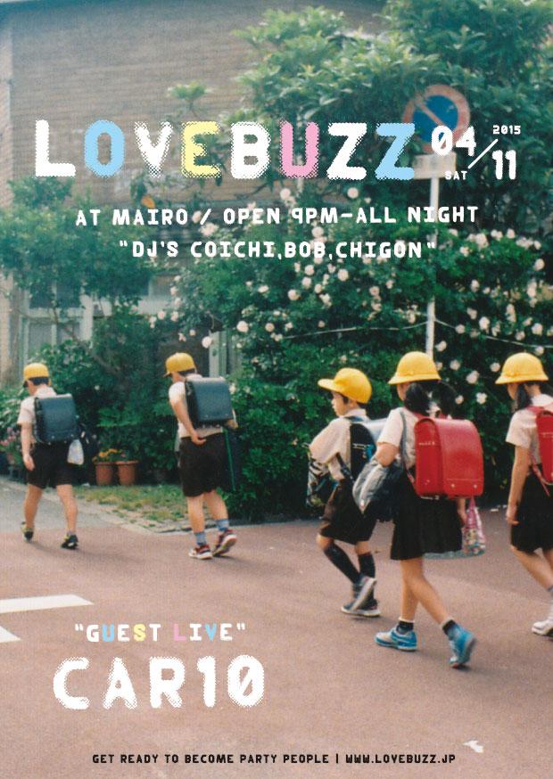 lovebuzz15.04_72.jpg