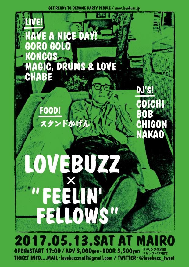 lovebuzz17.05_72.jpg